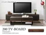 天然木パイン無垢材・幅200cmテレビボード(完成品)開梱設置サービス付き