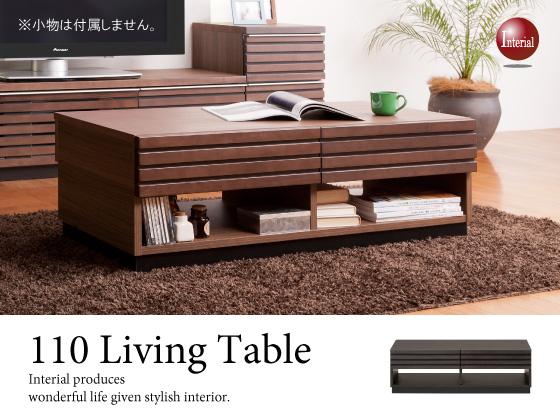 天然木パイン無垢材・幅110cmリビングテーブル(完成品)開梱設置サービス付き【完売しました】