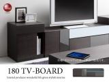 モダン幾何学デザイン・幅180cmテレビボード(完成品)開梱設置サービス付き