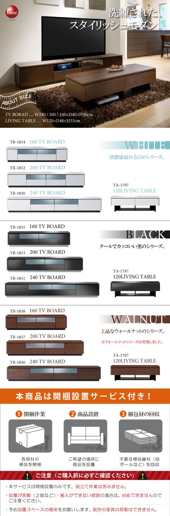 光沢モダン白ホワイト・幅120cmリビングテーブル(完成品)開梱設置サービス付き
