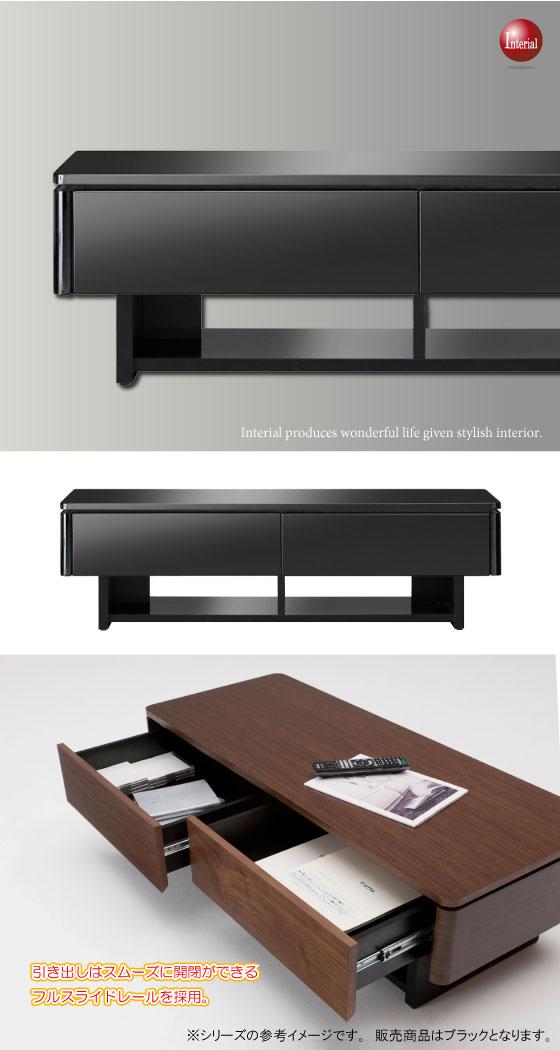 光沢モダン黒ブラック・幅120cmリビングテーブル(完成品)開梱設置サービス付き