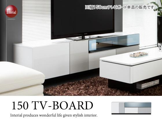 幅150cm・幾何学デザインTVボード(完成品)【完売しました】
