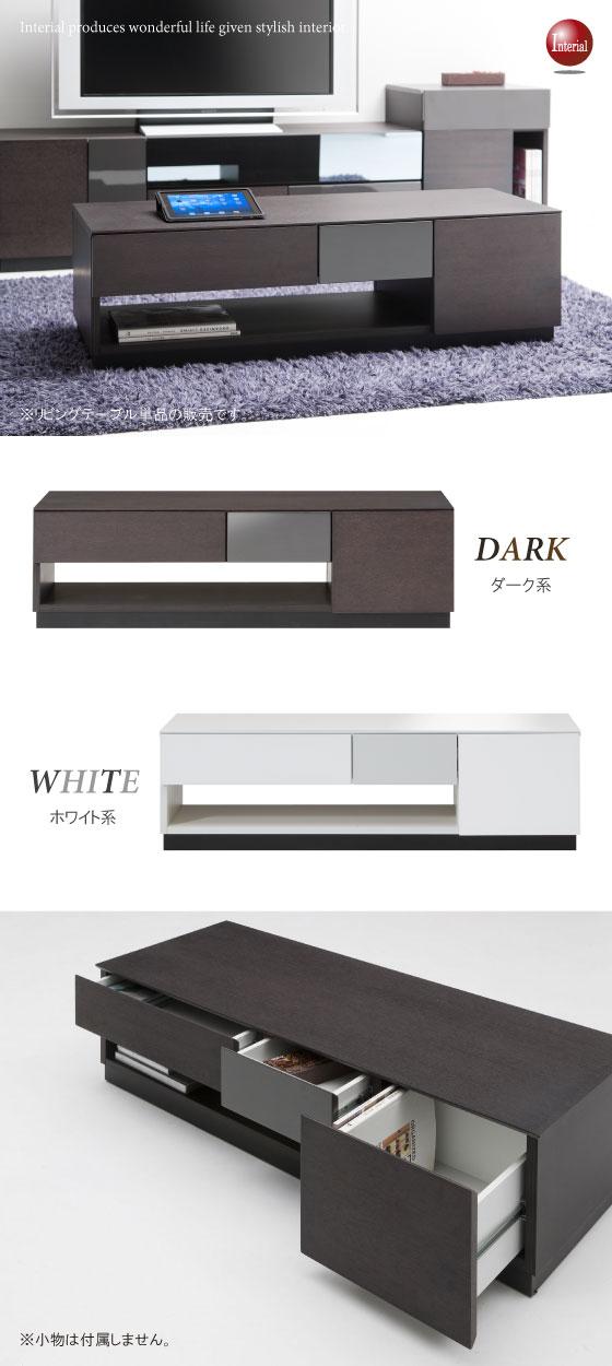 幅120cmセンターテーブル(引出し付き・完成品)ホワイト・開梱設置サービス付【完売しました】