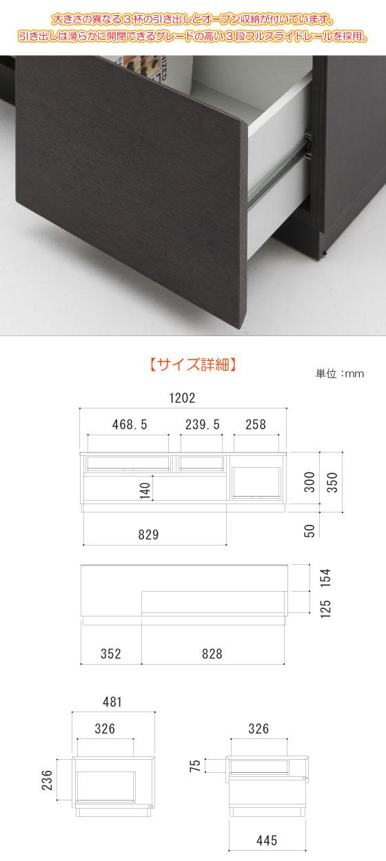 モダン幾何学デザイン・幅120cmリビングテーブル(完成品)開梱設置サービス付き
