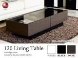 クリアガラストップ・幅120cmディスプレイテーブル(完成品)【完売しました】