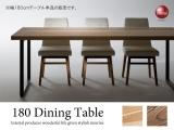 天然木ホワイトウォッシュ無垢材・幅180cmダイニングテーブル(開梱組立設置サービス付き)