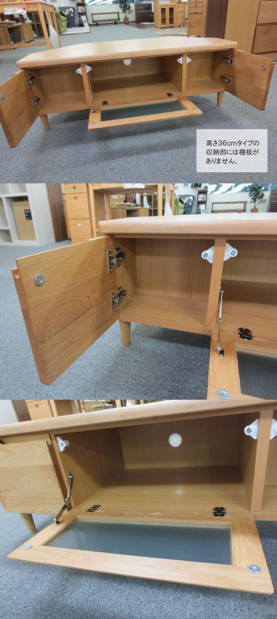 天然木アルダー製・コーナーテレビボード(幅100cm・完成品)