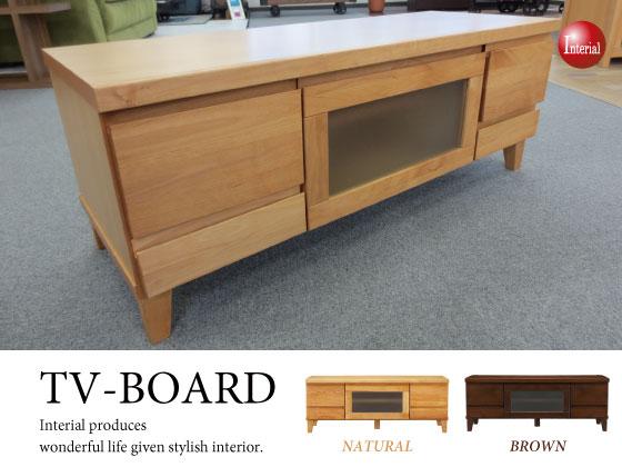 天然木アルダー製・幅110cmテレビボード(完成品)