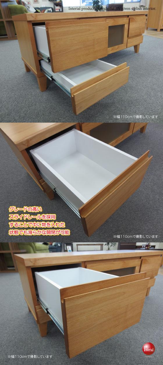 天然木アルダー製・幅160cmテレビボード(完成品)