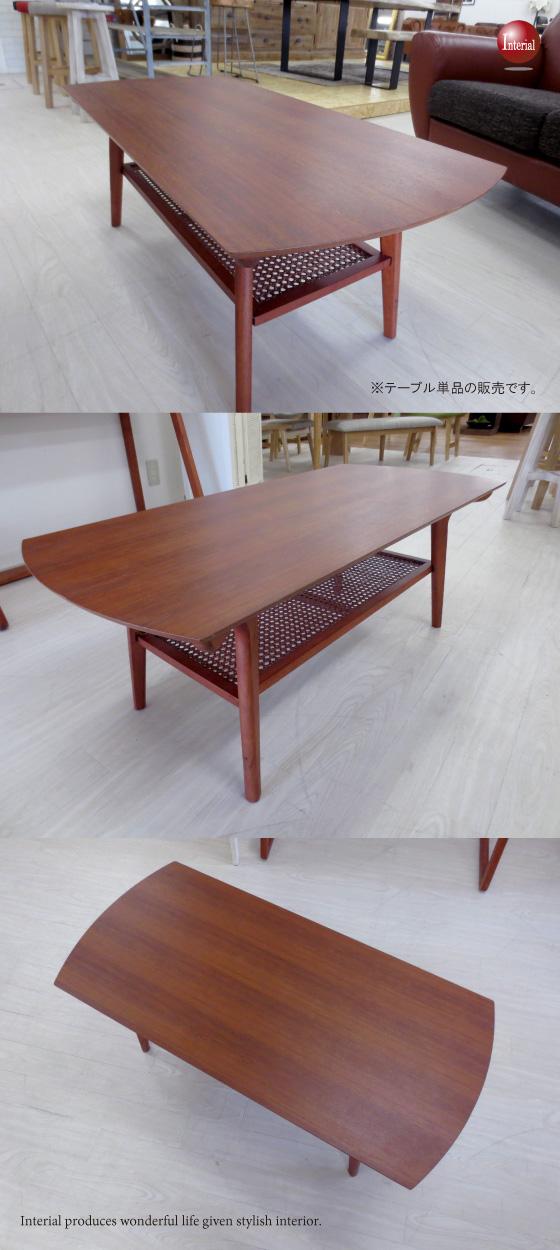 幅105cm・天然木チーク製センターテーブル(棚板付き)【完売しました】