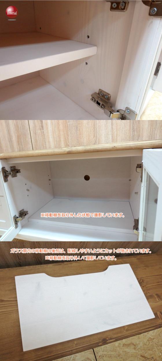 天然木パイン材製(オイル仕上げ)ツートンデザイン幅120cmテレビボード