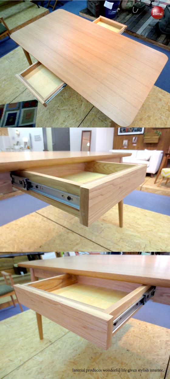 幅150cm・天然木アッシュ製ダイニングテーブル(引出し付き)