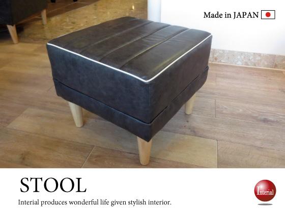 PVCレザー&ラバーウッド製・オットマンスツール(日本製・受注生産)