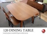 幅120cm・天然木アメリカンチェリー製テーブル(棚板付き・日本製)