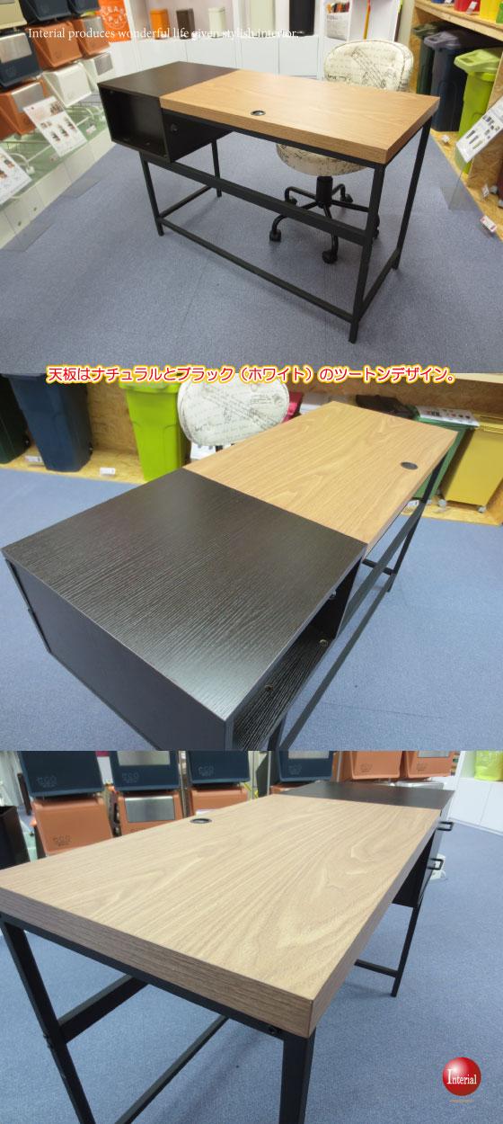 ウッド&スチール・スタイリッシュ幅120cmデスク(収納付き)【完売しました】