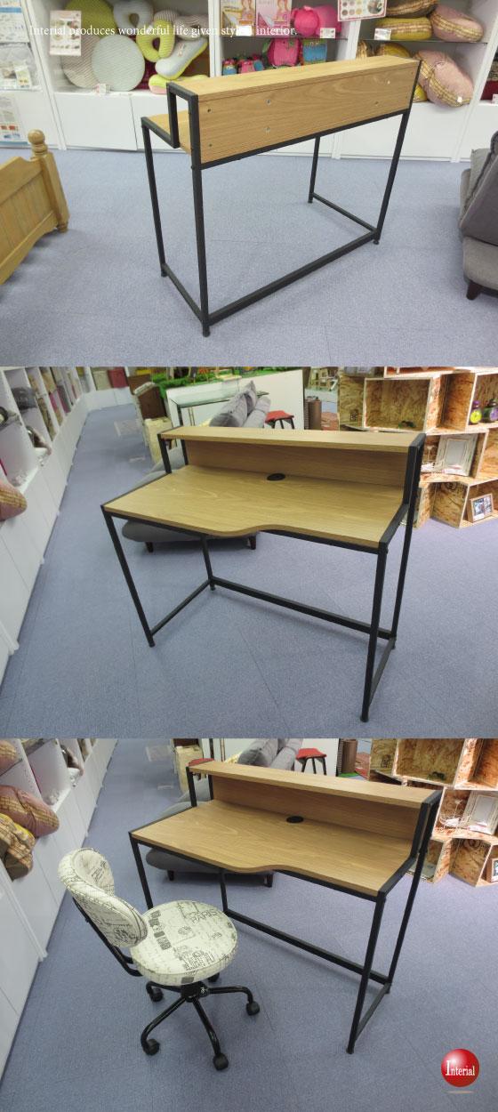 ウッド&ブラックスチール製・幅100cmデスク(棚付き)