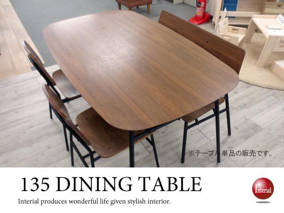 天然木ウォールナット突板&スチール脚・幅135cmダイニングテーブル【完売しました】