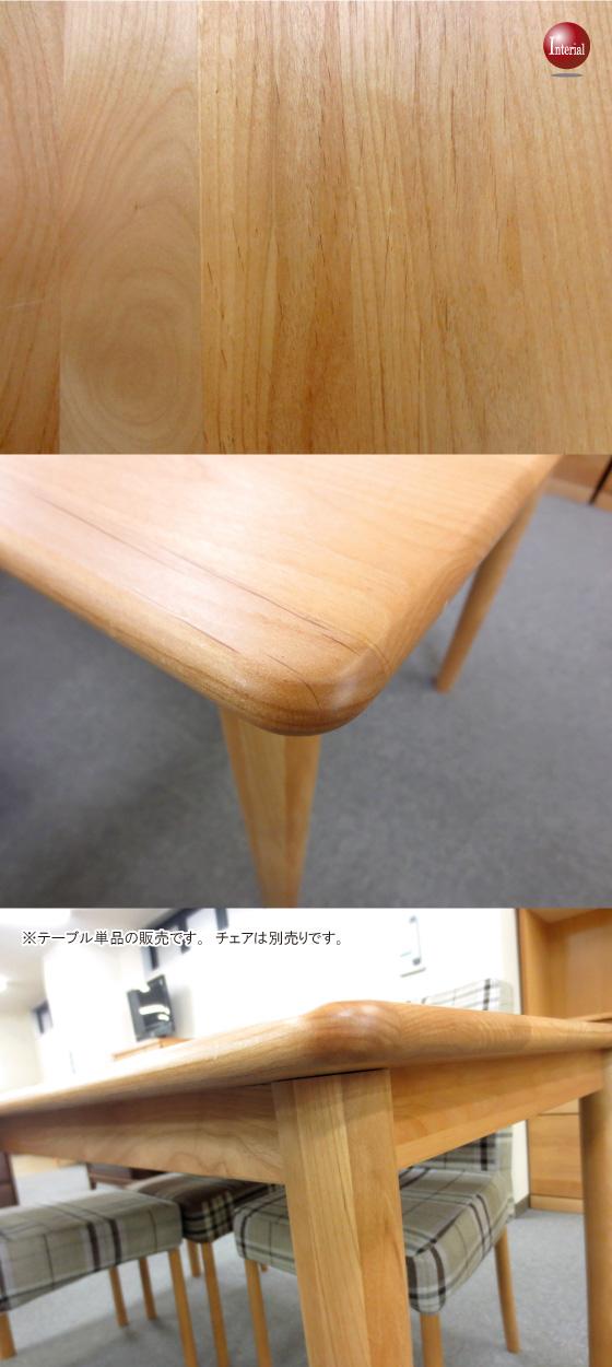 選べる3サイズ!天然木アルダー無垢材オイル仕上げ・ダイニングテーブル(幅120cm/幅135cm/幅150cm)