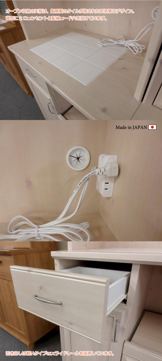 木目ナチュラルデザイン・幅70cmレンジボード(日本製・完成品)