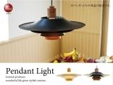 北欧デザイン・スチール&木製ペンダントライト(1灯)LED電球&ECO球対応