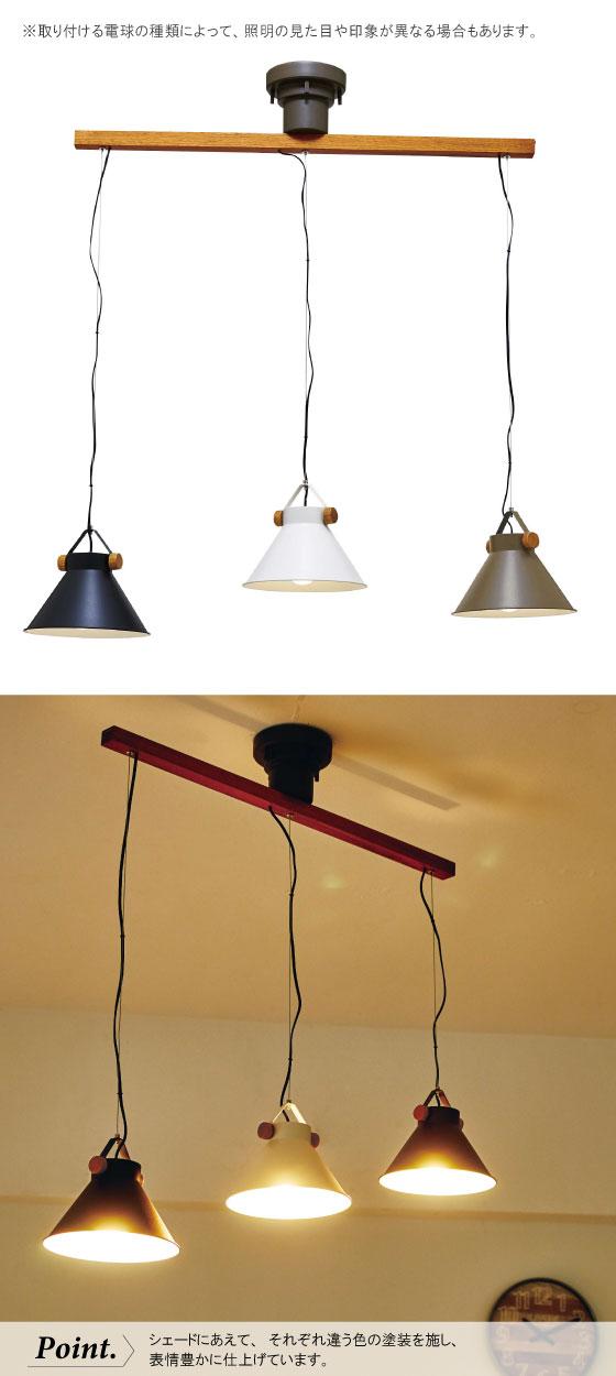 モダンデザイン・ペンダントライト(3灯)LED電球&ECO球対応【完売しました】