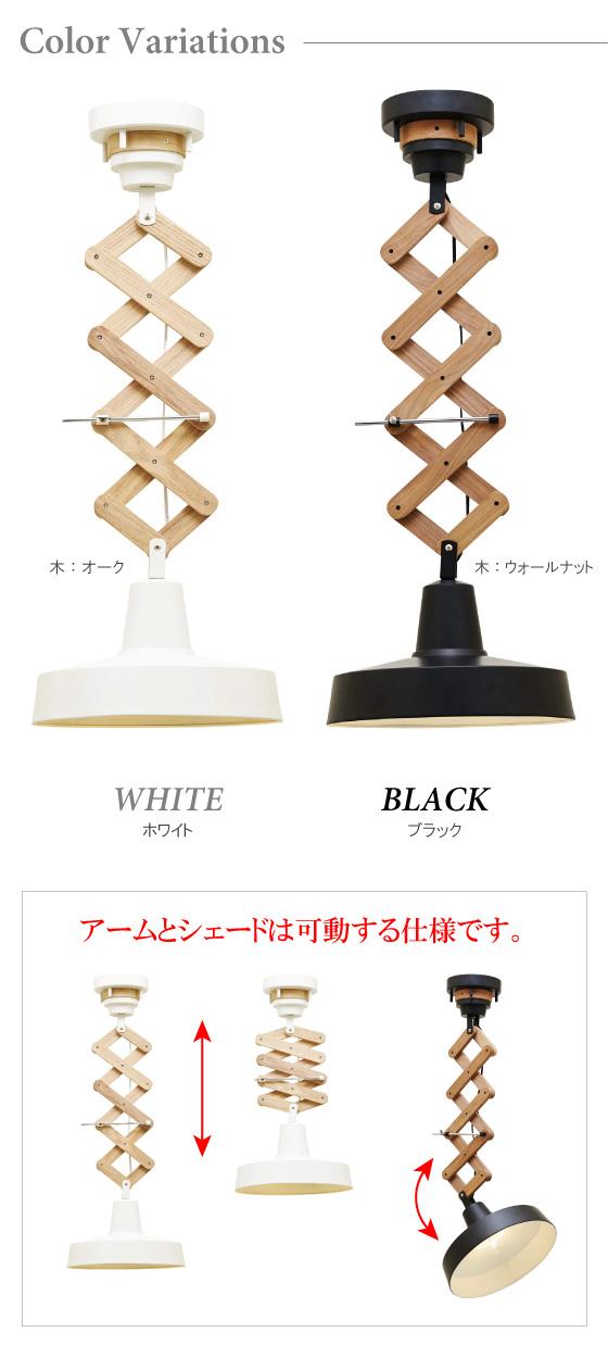スチール&木製・北欧デザインペンダントライト(1灯)LED電球&ECO球対応【完売しました】
