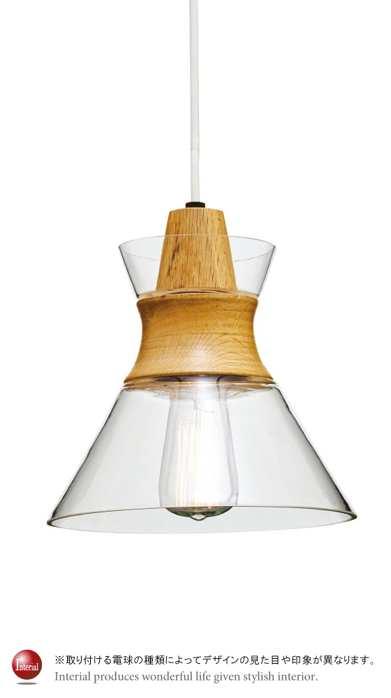 ガラス&木製・ペンダントライト(1灯)LED電球&ECO球対応【完売しました】