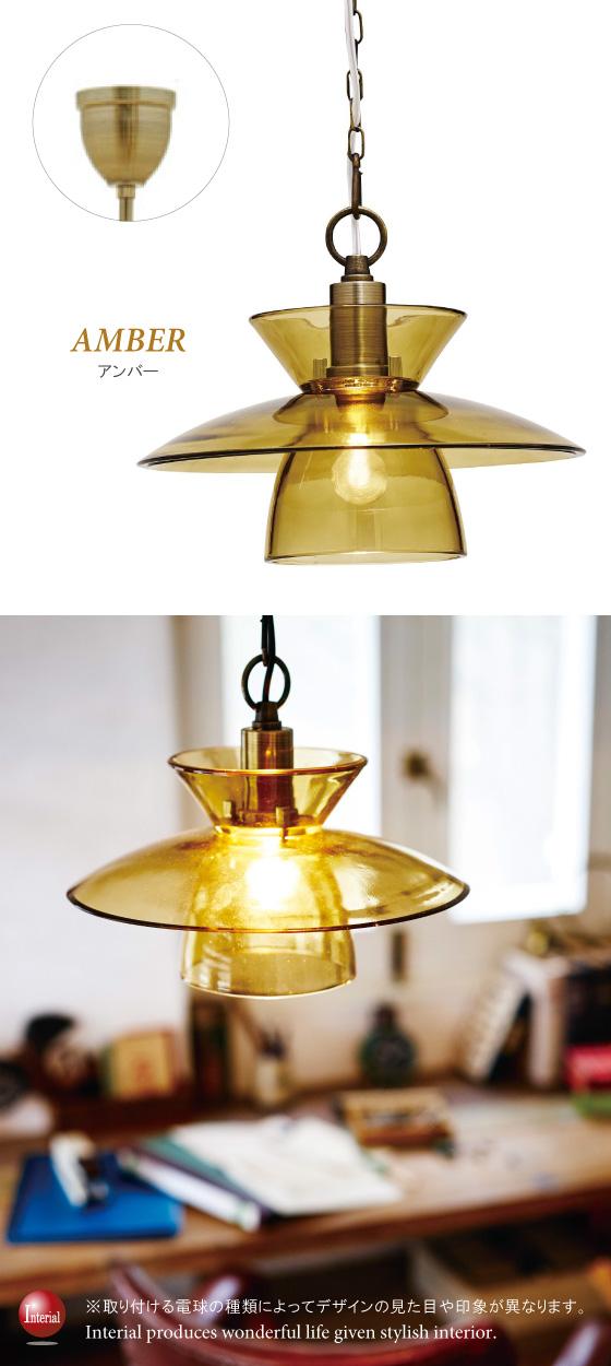 北欧テイスト・ガラスシェードペンダントライト(1灯)LED電球&ECO球対応【完売しました】