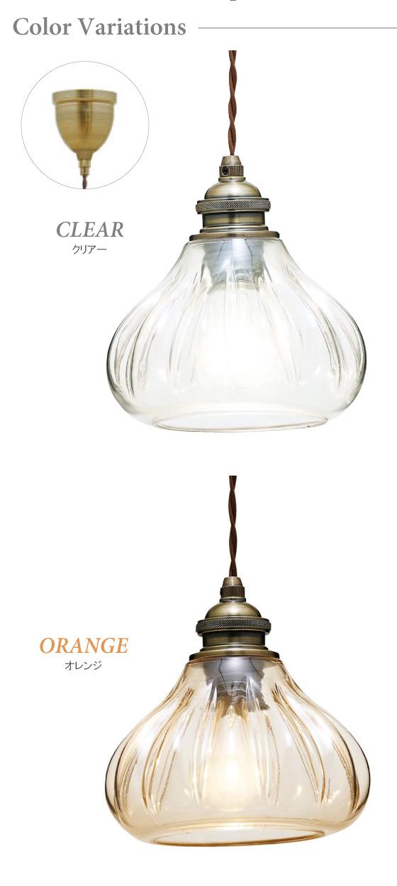 レトロデザイン・ガラス製ペンダントライト(1灯)【完売しました】