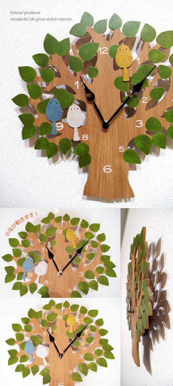 小鳥&木デザイン・インテリア振り子壁掛け時計