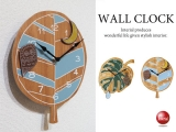 モチーフデザイン・インテリア壁掛け振り子時計(リンゴ・シズク・ツリー)