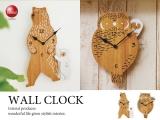 アニマルデザイン・インテリア壁掛け振り子時計