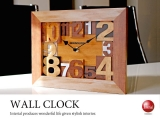 木製アートフレーム・ハイデザイン壁掛け&置き時計