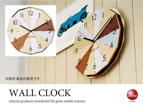 アンティークデザイン・インテリア壁掛け振り子時計