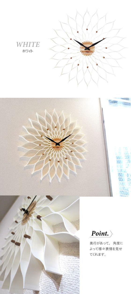 フラワーデザイン・インテリア壁掛け時計