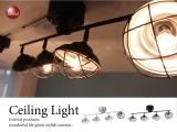 リモコン付き!ヴィンテージデザイン・シーリングライト(4灯)LED電球使用可能