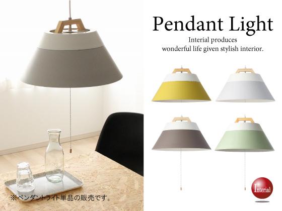 スチール&ラバーウッド製・ペンダントライト(3灯)LED電球使用可能