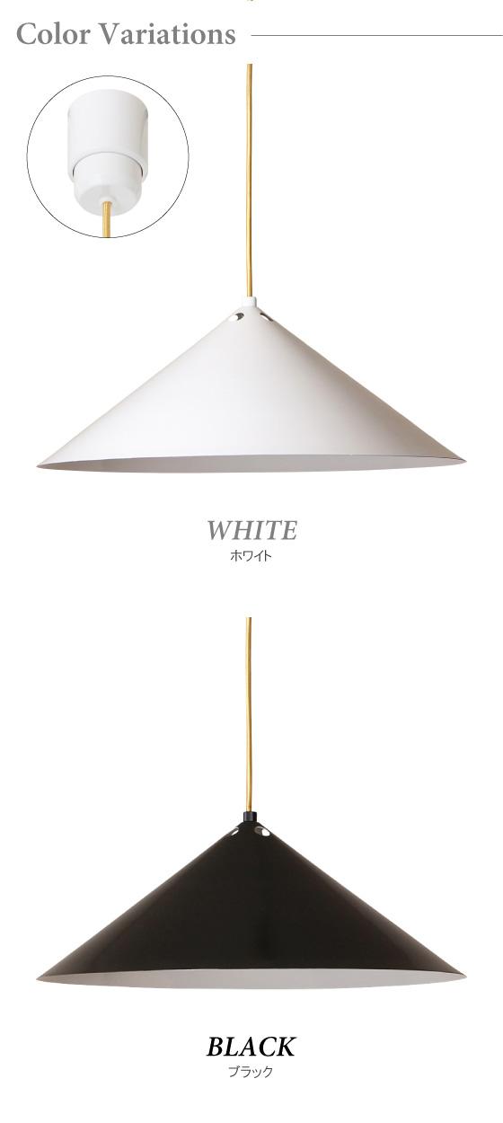 ホーロー塗装スチール製・ペンダントライト(1灯)LED電球使用可能