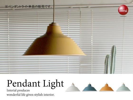 無垢木材&アルミ製・ペンダントライト(2灯)LED電球対応【完売しました】