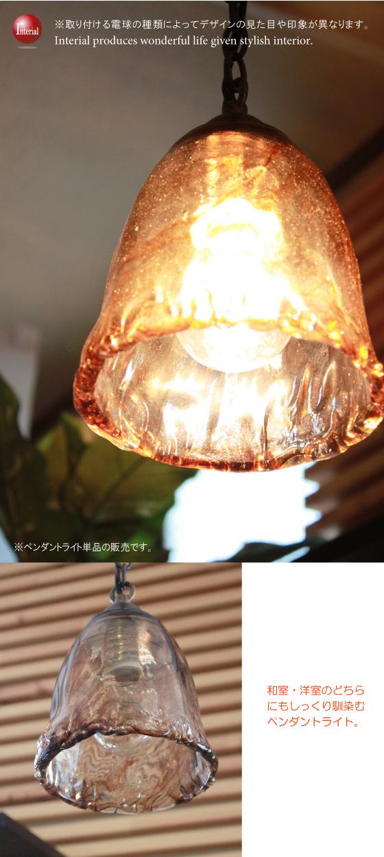 マーブルガラスシェード・アンティーク風ペンダントライト(1灯)LED電球&ECO球対応【完売しました】