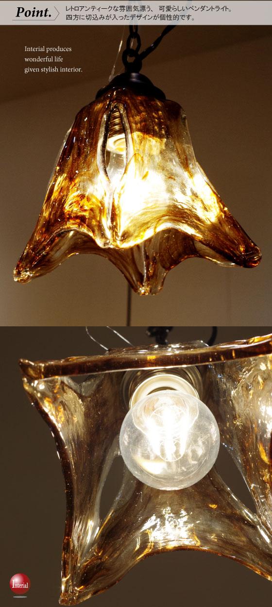 アンティーク風・ガラスシェードペンダントライト(1灯)LED電球&ECO球対応【完売しました】