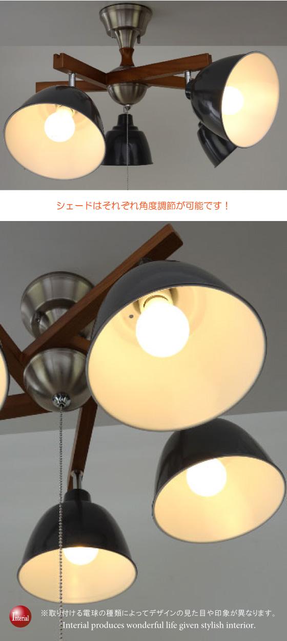 スポットライトデザイン・シーリングライト(5灯)LED電球&ECO球対応【完売しました】