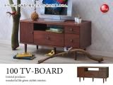 天然木ウォールナット突板使用・北欧テイスト幅100cmテレビボード(完成品)