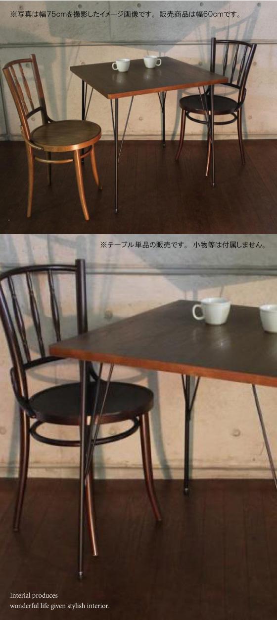 天然木オーク突板使用・幅60cmダイニングテーブル(正方形)