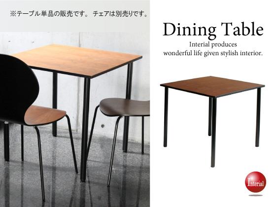 幅75cm・天然木ウォールナット製食卓テーブル(正方形)