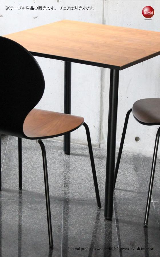 天然木ウォールナット突板製・幅75cmダイニングテーブル(正方形)