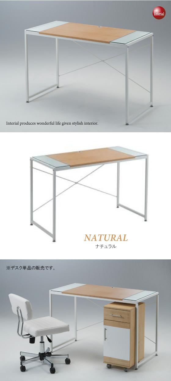 木目&ガラス天板・ハイデザイン幅110cmデスク