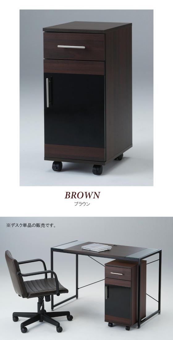 木目&モノトーンカラー・幅30cmサイドチェスト(完成品)