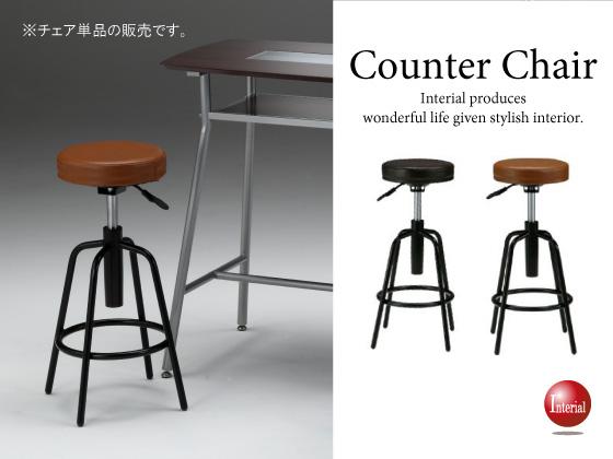PVCレザー&ブラックアイアン・カウンターチェア