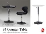 昇降機能付き!モノトーンカラー円形テーブル(直径63cm)